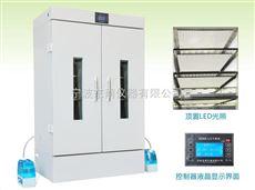 RDN-1000A-4LED型顶置人工气候箱 RDN-1000A-4