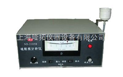 ND2105B硅酸根分析仪(指针式)