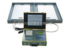 SCS200T便攜式地磅廠家直銷,200T便攜式地磅廠價直銷,200T便攜式地磅生產商