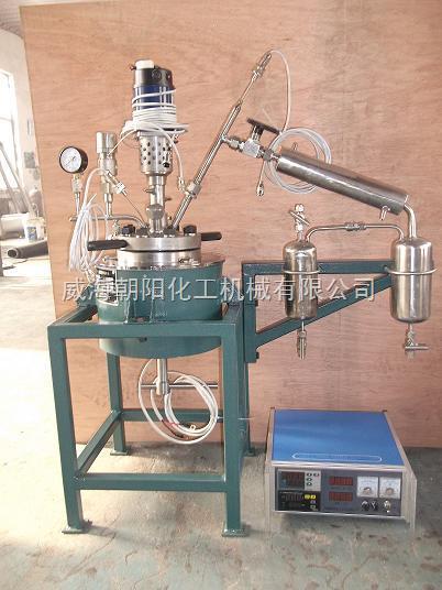 威海朝阳减压蒸馏反应釜