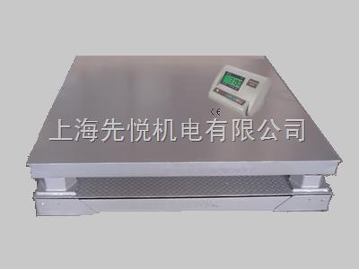 《不锈钢地磅》电子地磅,1~3~5吨全不锈钢平台秤