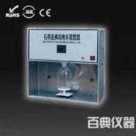 SYZ-550石英亚沸高纯水蒸馏器生产厂家
