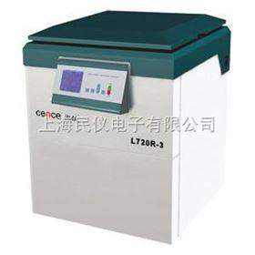 L720R-3超大容量冷冻离心机