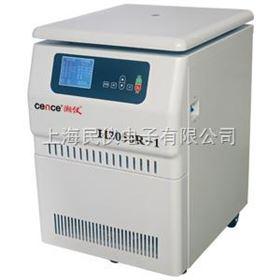 H2050R-1高速冷冻离心机