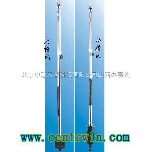动槽式水银大气压力表/动槽式水银气压计/福庭式水银图片