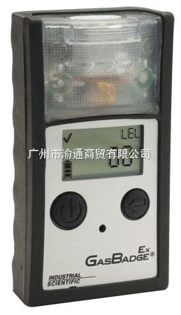 GB90(Ex)可燃气体检测仪