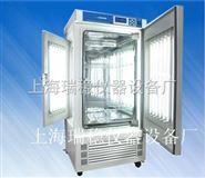 光照培養箱、智能人工氣候箱、KRG-150