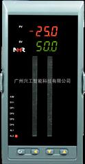 NHR-5320L智能PID调节器NHR-5320L-14/27-K1/0/2/X/X-A