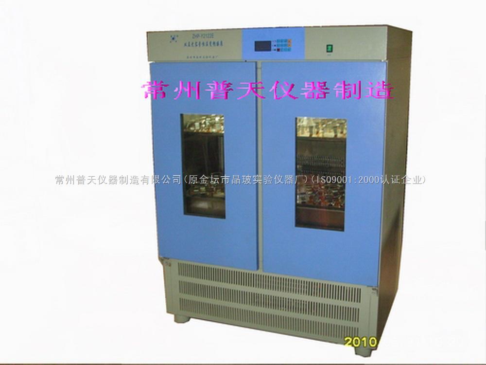 ZHP-Z112E晶玻双层恒温振荡培养箱