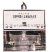 石英自动亚沸高纯水蒸馏器