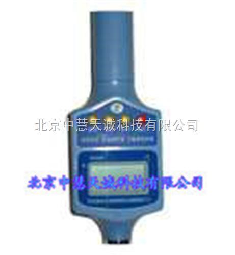 数字插探式粮食水分测定仪/电脑水分仪 型号:ZSFN-4