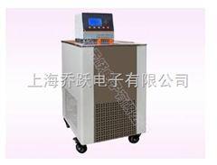 QYHX-08低温恒温循环器/低温恒温循环槽/高低温恒温循环器/HX系列恒温循环器