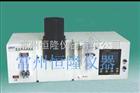 QM201C光砷汞测试仪