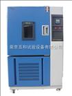 DHS-100荆州赣州厂家直销低温恒温恒湿试验箱