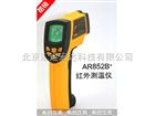 工业型红外测温仪AR852B+