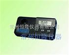 GDYQ-901SA2食品亞硝酸鹽快速測定儀
