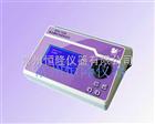 GDYQ-103SC食品硼砂快速测定仪