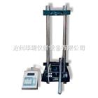 原位压力机,原位砌体压力机,原位轴压仪使用说明