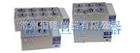 HWS-28/HWS-26/HWS-24电热恒温水浴锅厂家