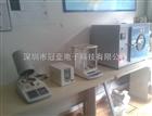 SFY-6淀粉饲料水分检测定仪