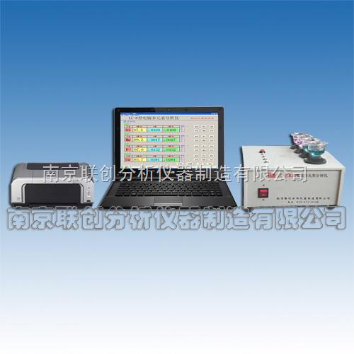 冶金化验设备,合金分析仪器