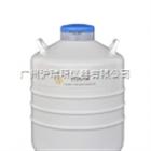.生物样本液氮罐YDS-30液氮瓶(内含6个276MM高提筒)