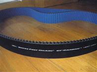 14MGTC-2240美国盖茨保力强同步带,传动皮带