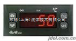 IC901/A数显温度控制器