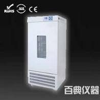 SPX-250L低温生化培养箱生产厂家