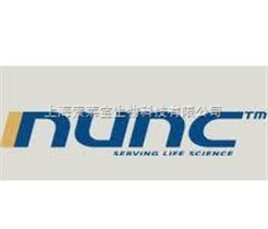 哪里卖NUNC原装 冻存管1.8ml|价格