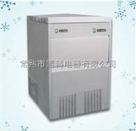 IMS-250意大利雪花制冰机