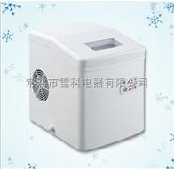 IM-15台式制冰机