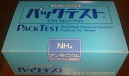 日本共立氨氮测试包