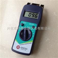 JT-C50实用JT-C50水分仪,地面湿度测量仪