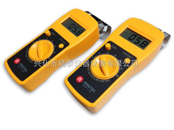 无损检测纸张水分测试仪,纸板湿度仪