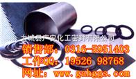 8-1100mm柔性石墨填料环