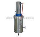 YN-ZD-Z-20上海博迅不锈钢电热蒸馏水器