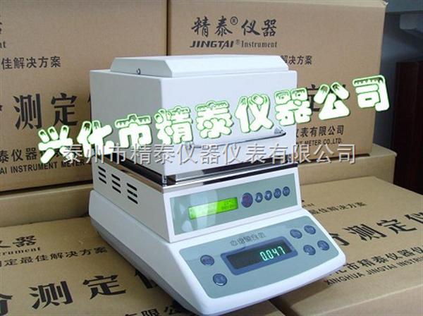 ABS塑胶水分测定仪 ABS树脂水分测定仪