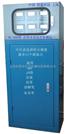 水质综合监测仪