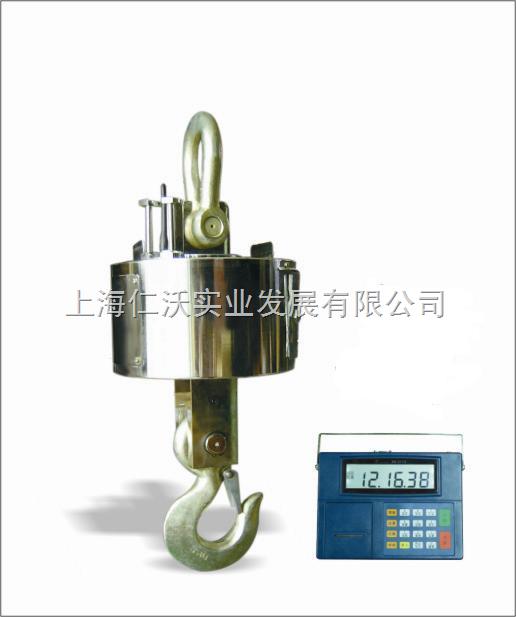UPGREEN万太CAP:1000kg电子吊称,上海1吨无线电子吊磅价钱