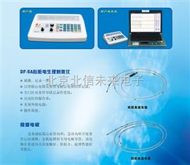 JC12-DF-5A心脏电生理刺激仪 食道调搏仪  心脏电生理理疗仪