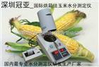 SFY-60E卤素灯水分测定仪 专业检测低温高水份玉米 东北分公司