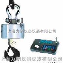 长沙5T无线遥传电子吊秤火热上市