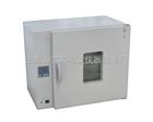 DHG-9123A数显不锈钢电热干燥箱(数显 恒温 烘箱)