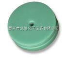 安捷伦Agilent 高级绿色5183-4759