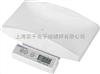 上海20kg医用婴儿秤价格
