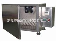 HT-1002SUV紫外線耐黃變試驗機