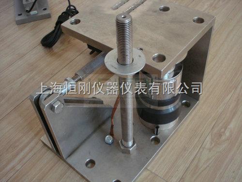 上海带USB接口反应罐称重模块