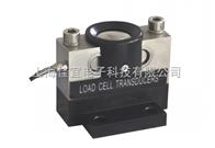 QS-20TQS-20T汽车磅传感器,QS-A20T地磅感应器