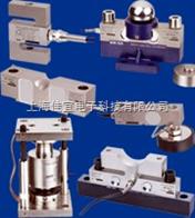 QS-D30TQS-D30T数字称重传感器,QS-D30T地磅传感器